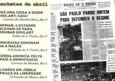 Entulhos da Ditadura na imprensa atual